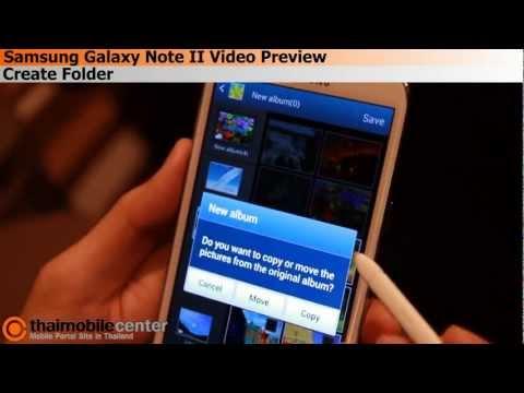 พรีวิว Samsung Galaxy Note II (Highlight Features Preview)