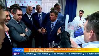 Rosyjskie PSY ODDYCHAJĄ POD WODĄ! Rosjanie w BRUTALNY I KONTROWERSYJNY WYSZKOLILI PSY!