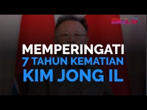 Memperingati 7 Tahun Kematian Kim Jong Il