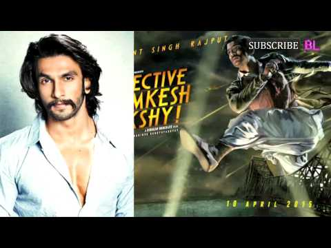 Do you know why Ranveer Singh apologise to Dibaker