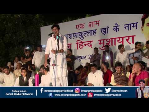 Imran Pratapgarhi In Jamia Millia Islamia 22 October Part- 1 Full HD (Copyright)
