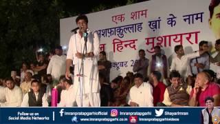 Imran Pratapgarhi in Jamia Millia Islamia 22 October Part- 1