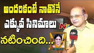 Superstar Krishna Pays Tribute to Legendary Actress Sridevi