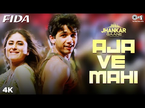 Aja Ve Mahi (Jhankar) - Fida | Shahid Kapoor & Kareena Kapoor Khan | Alka Yagnik, Udit Narayan