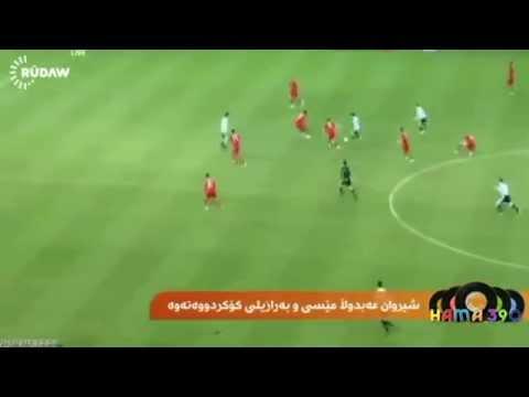 Sherwan Abdulla 2014 Kanaly rudaw TV [ Grr Grr ] BY HAMA 390 (видео)