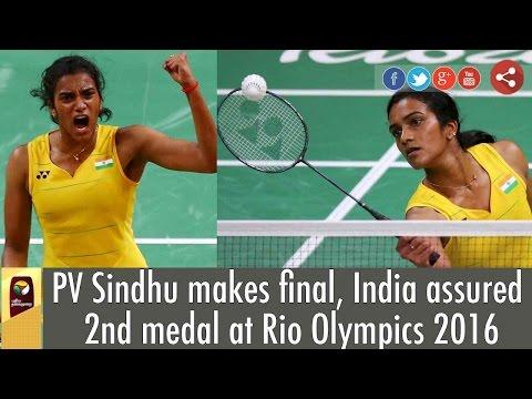 PV-Sindhu-makes-final-India-assured-2nd-medal-at-Rio-Olympics-2016
