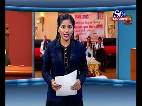 (Sagarmatha Prime News 2075-02-28 - Duration: 45 minutes.)