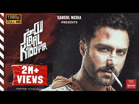 Laal Kabootar | New Blockbuster Film (2020) | Full Movie HD 1080p