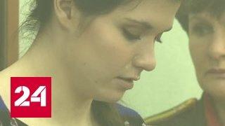 Верховный суд оставил в силе приговор Карауловой