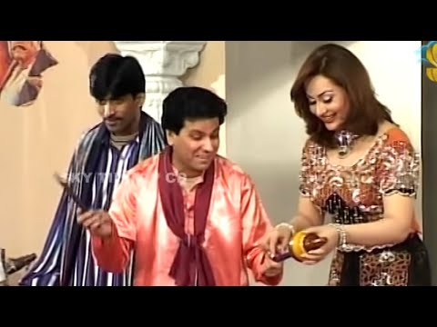 Bashira In Trouble 2 Nargis New Pakistani Stage Drama Full Comedy Funny Play | Pk Mast