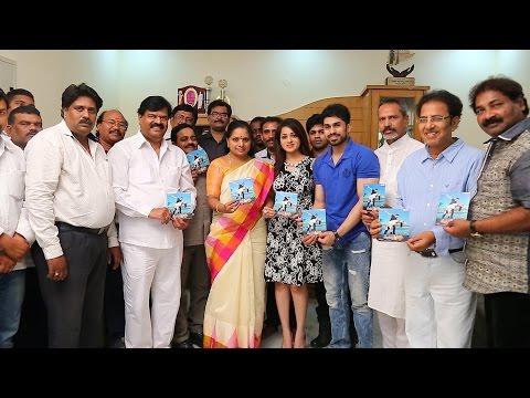 Kavitha-Launches-Jeelakarra-Bellam-Audio