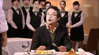 Video Pasta, 16회, EP16, #07 MP3, 3GP, MP4, WEBM, AVI, FLV Februari 2018