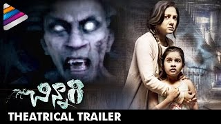 Latest Telugu Horror Movie Trailers 2016   CHINNARI Telugu Movie Theatrical Trailer   MUMMY Movie