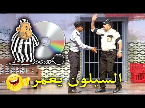 Comedy show - Ciloune  سكيزوفرين و الزبايل  ردة فعل الشاف دالبوليس منين كيلقا السيلون خاوي
