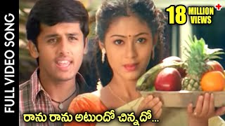 Ranu Raanu  Song Lyrics from Jayam - Nitin