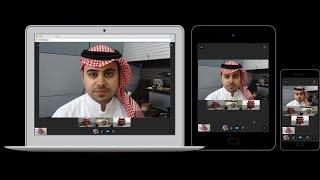 فيديو تعريفي عن الفصول الافتراضية