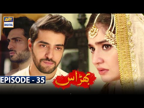 Bharaas Episode 35 [Subtitle Eng] - 9th December 2020 - ARY Digital Drama
