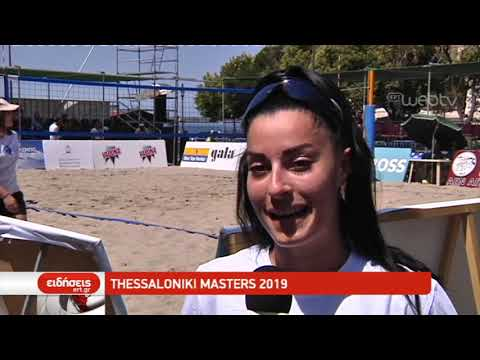 THESSALONIKI MASTERS 2019   30/6/2019   ΕΡΤ