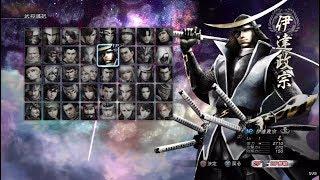 Sengoku BASARA 4 Sumeragi All Characters [PS3]