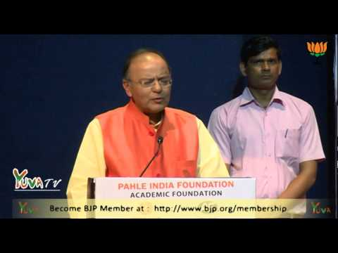 "Shri Arun Jaitley speech at the book launch of ""Exploding Aspirations-Unlocking India's Future"""