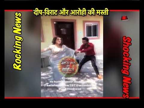 Ishq Mein Marjavan: MUST WATCH! Fun Tug-Of-War Bet