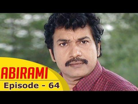 Abirami-Epi-64-Tamil-TV-Serial-01-10-2015-Gautami