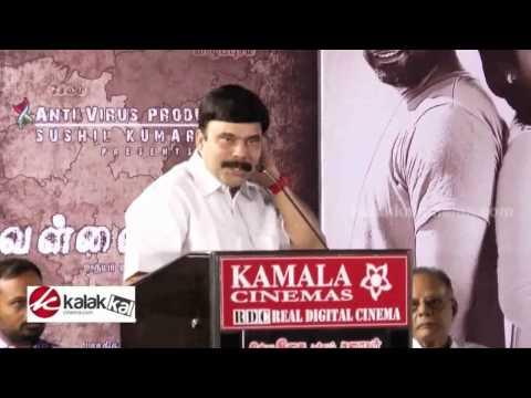 Power star Dr  Srinivasan at Vellai Ulagam Movie Audio Launch