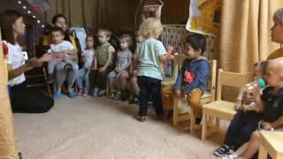 Детский сад -Маргаритки Васильки- Музыкальное занятие