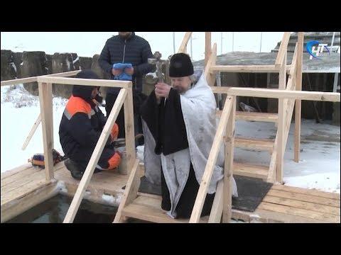 Новгородский водоканал провел обряд водосвятия