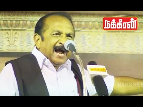 Vaiko-Blast-Speech-All-Party-Meeting-is-only-solution-for-cauvery-water-dispute