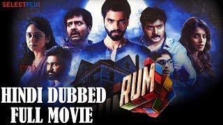 Video Rum - Hindi Dubbed Full Movie | Hrishikesh, Narain, Sanchita Shetty, Miya Vivek MP3, 3GP, MP4, WEBM, AVI, FLV Desember 2018