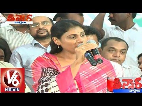 YS Jaganmohan Reddy plans to Telangana Yatra Teenmaar News