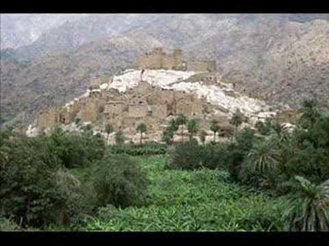 مناظر من الباحة - بلاد غامد وزهران