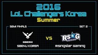 SBENU vs RSG, game 2