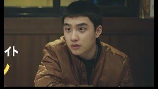 D.O.(EXO)が「共感ポイントもたくさんある」と語るキャラクターの内容を紹介/映画『7号室』キャラクター映像