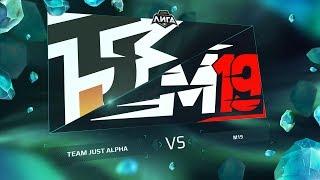JSA vs M19 - Неделя 1 День 1 / LCL / LCL