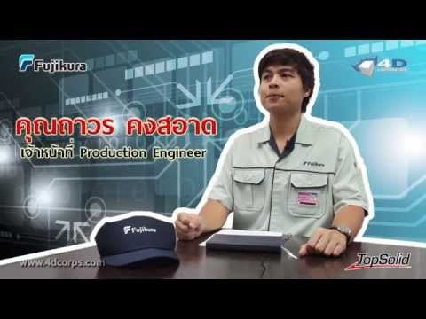 บริษัท ฟูจิคูระ อิเล็กทรอนิกส์ (ประเทศไทย) จำกัด