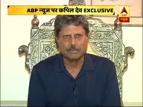 Master Stroke: Kapil Dev won't attend Imran Khan's oath-taking ceremony as Pakistan PM