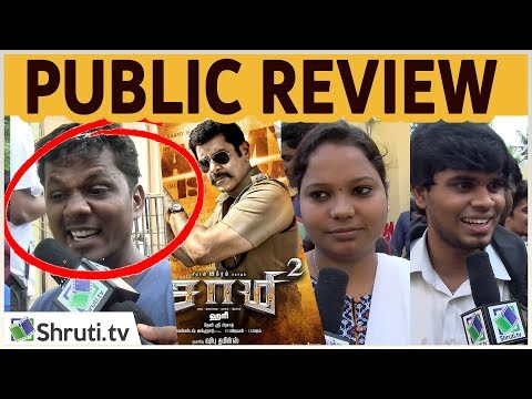 Saamy2 Review with Public | Chiyaan Vikram, Keerthy Suresh | Hari | Saamy² | Saamy Square