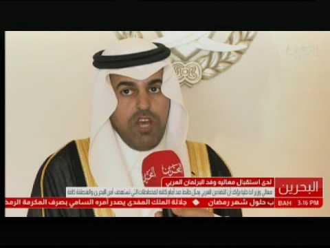lمعالي وزير الداخلية لدى استقباله الوفد البرلماني العربي 2017/5/24