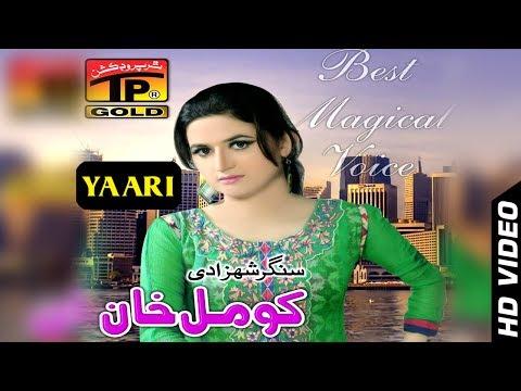 Video Yari - Komal Khan - Latest Song 2017 - Latest Punjabi And Saraiki Song download in MP3, 3GP, MP4, WEBM, AVI, FLV January 2017