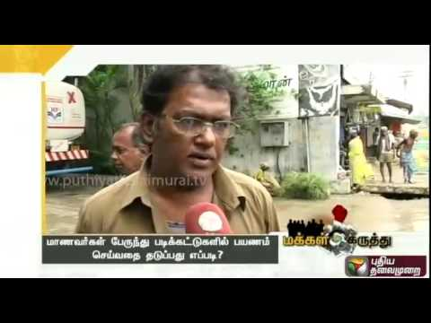 Peoples-Response-to-Puthiyathalaimurais-Common-Query-Public-Opinion-24-06-16