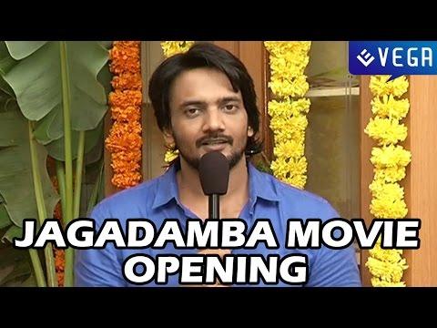 Jagadamba AP31G 1122 Movie Opening Video - Sai Ram Shankar - Latest Telugu Movie 2014
