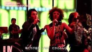 SMAP x LMFAO  Party Rock Anthem