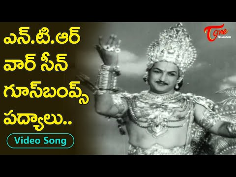 N.T.R Strong Warning to Karna | Goosebumps War Scenes Dialogues | Old Telugu Songs