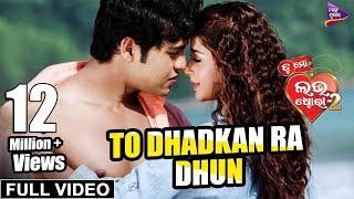 Video To Dhadkan Ra Dhun   Official Full Video   Tu Mo Love Story-2   Swaraj ,Bhoomika   Tarang Music MP3, 3GP, MP4, WEBM, AVI, FLV Juli 2019