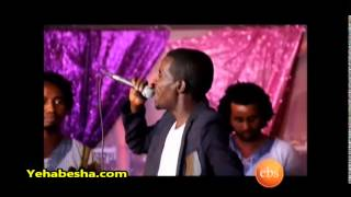 Bini Dana On Seifu Fantahun Show On EBS
