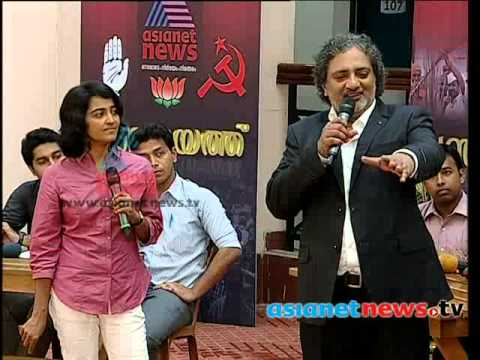 election - Aam Aadmi Party and Election 2014 - Panchayath election special programme on Asianet News.