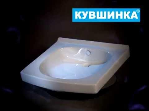 Раковина над стиральной машиной Кувшинка
