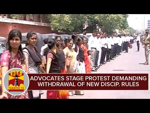 Advocates-stage-Protest-demanding-Withdrawal-of-New-Disciplinary-Rules-Thanthi-TV
